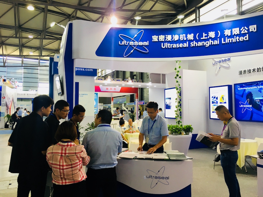 Image of the Ultraseal stand at China Die-Casting Expo 2018
